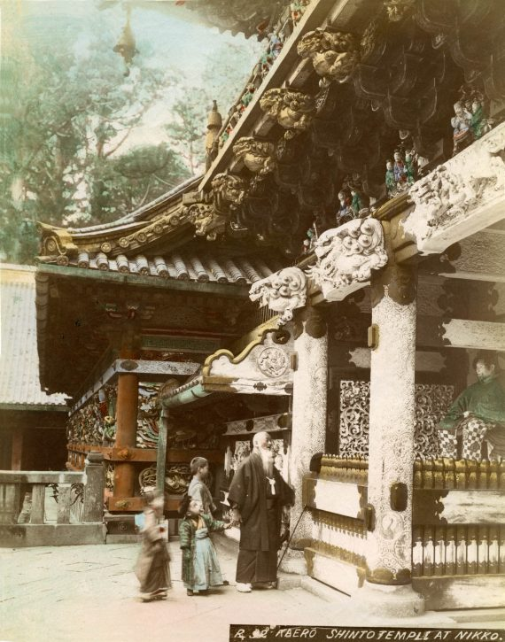 001 Kaero Shinto Temple at Nikko