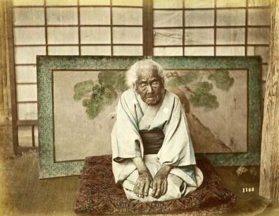 053 Old Woman