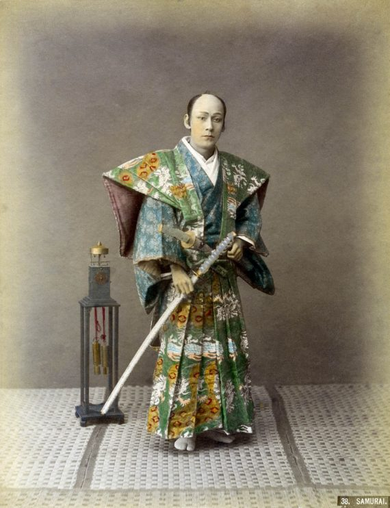 068 Samurai