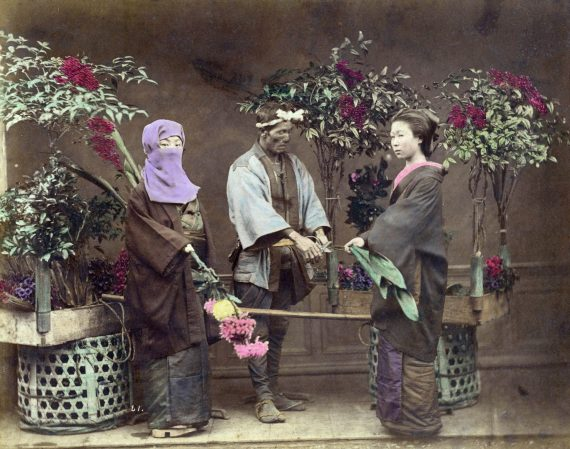 070 Flower Seller