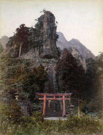 080 200 Steps, Nakanotake
