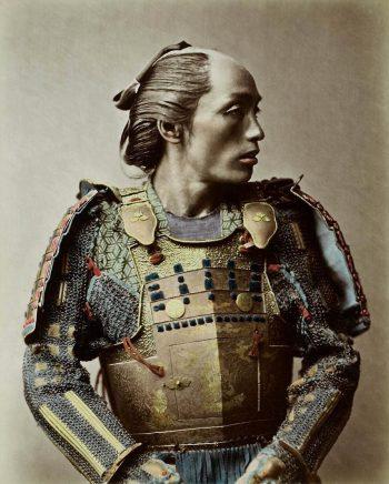 082 Samurai